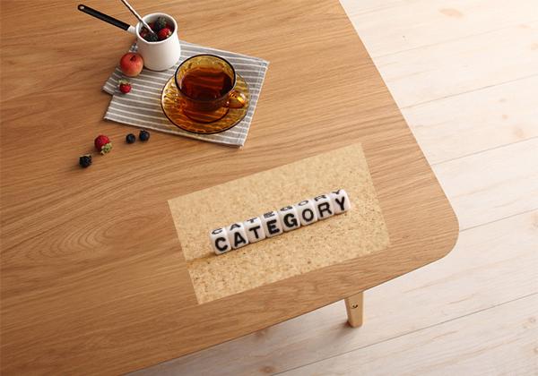 こたつテーブルのカテゴリ