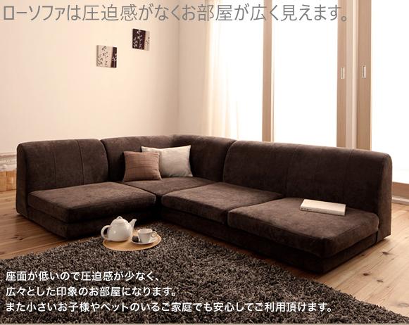 背の低いソファ、コルティ