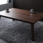 暗く重い感じのこたつテーブル