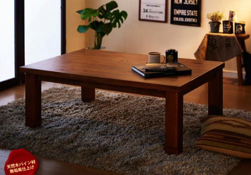 パイン材のこたつテーブル