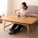 勉強向きのこたつテーブルとは