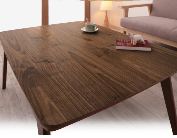 ウォールナット材こたつテーブル