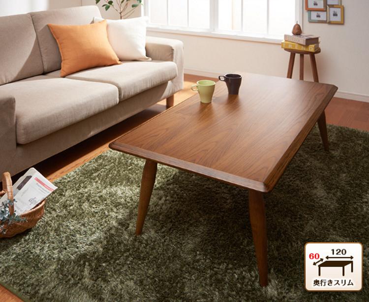 リユームはソファと相性の良いこたつテーブルです
