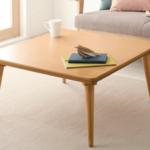 正方形こたつテーブル
