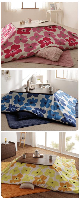 花柄3カラーのこたつ布団でお部屋のインテリアと合わす