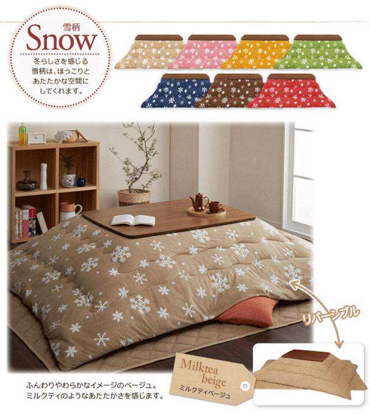 雪柄のこたつ布団デザイン