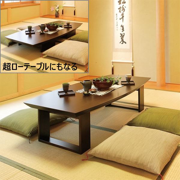 家具調こたつテーブル(折脚) 長方形 日本製 ポルト