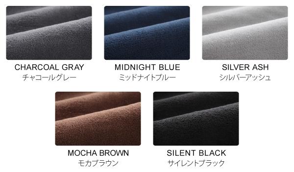 こたつ掛け布団カラー5種類
