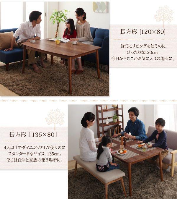 4人家族に最適なノーランこたつテーブルで使用用途幅が広がる