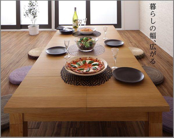 伸張する大きいテーブル