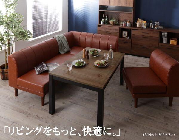 ヴィンテージデザインのこたつテーブル