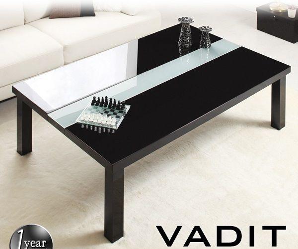 アーバンモダンデザインVADITダブルブラック105cm長方形